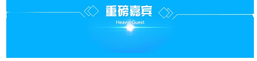 """第八届""""大国教育之声""""活动 (北京 11/30)"""