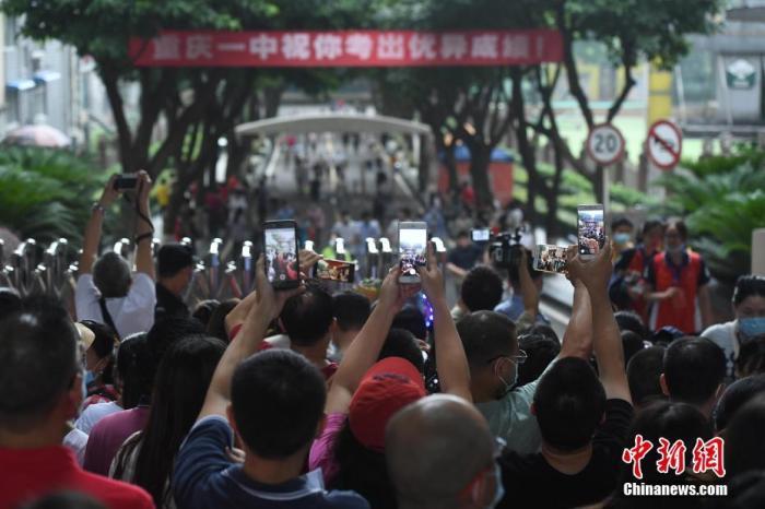 资料图:2020年7月7日,重庆市第一中学校考点,家长迎接孩子。 <a target='_blank' href='http://www.chinanews.com/'><p  align=