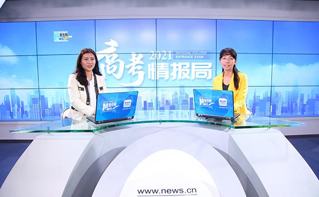 北京理工大学持续打造特色品牌班 新增四个新工科专业