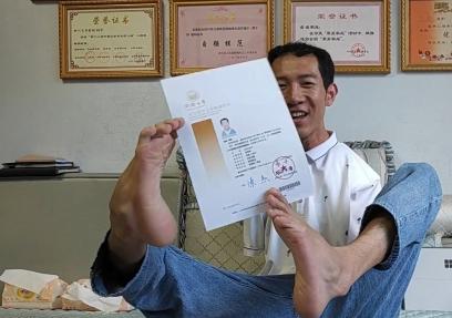 无臂小伙收到同济大学研究生录取通知书