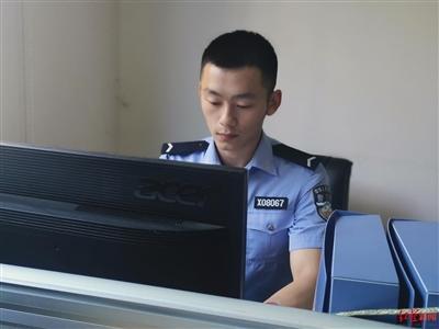 警校实习生日记走红  记录派出所工作点滴