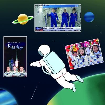 """从飞行员到""""预备航天员""""   中国女航天员是怎样""""炼""""成的?"""