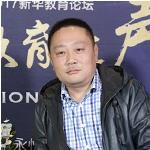魔耳国际教育董事长刘栋