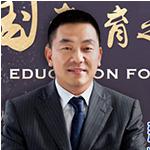 神州天立教育集团总裁罗实