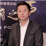 悦宝园CEO赵鲁印