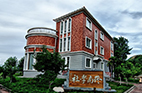 西安翻譯學院