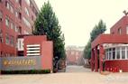 北京工商大學嘉華學院