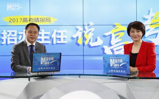 """香港教育大学:更名""""只是称呼改变"""""""