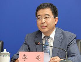 北京市教委副主任李奕:北京市教改聚焦學生的實際獲得