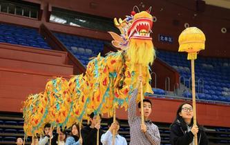 浙江大学开设舞龙舞狮课