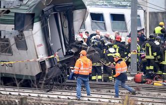 意大利北部一列车出轨致4人死亡