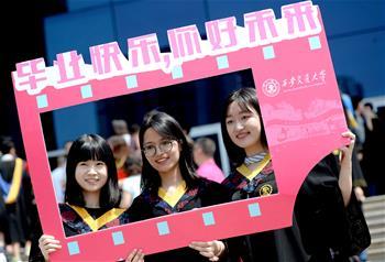 西安交通大學舉行2018年畢業典禮