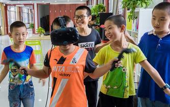 暑期公益課堂 感受科技魅力