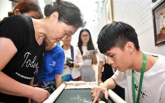 第五屆中國非物質文化遺産博覽會在山東濟南舉行