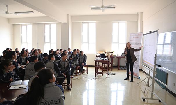 財商教育課程走進學校 助力培養學生誠信意識