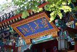 北京大學:聚焦新時代新使命 推進卓越本科教育