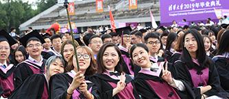 清華大學2019年本科生畢業典禮