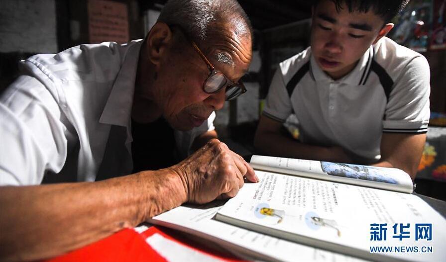 """92岁老教师和他的""""深山补习班"""""""