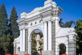 清華大學(敬請期待)