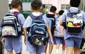 """北京居家学习""""新规范""""为学生减负"""