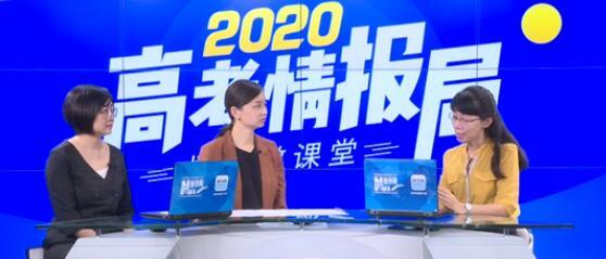 北京大學招生選拔途徑變化 多樣化人才選拔路徑成熟