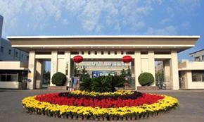 北京印刷學院