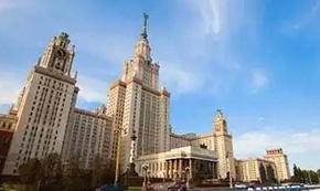 深圳北理莫斯科大學