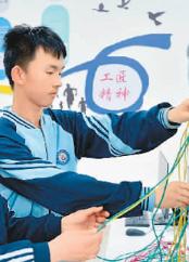 教育扶貧:世界關注中國經驗