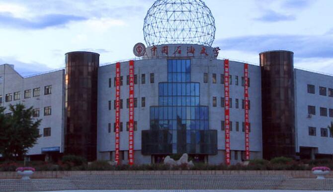 中国石油大学(北京)孵化了多个创新型石油产业相关项目