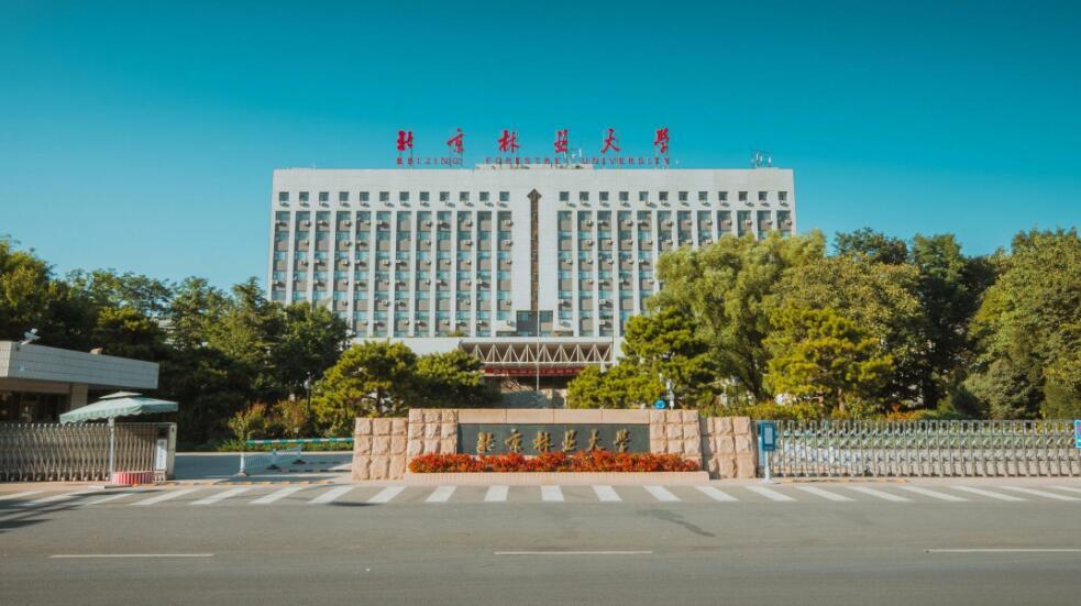 北京林业大学结合高校专业特色促进双创教育分型发展