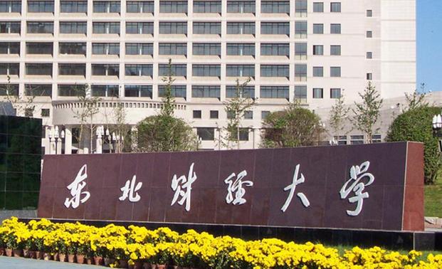 [高考情报局]东财2021年高招规则有调整