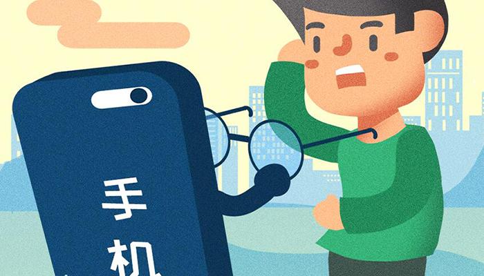 新華全媒+   互動有聲劇:我怎麼就近視了