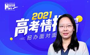 北京工商大学招生新增六个专业