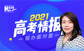天津商业大学近一年开设四个新工科专业