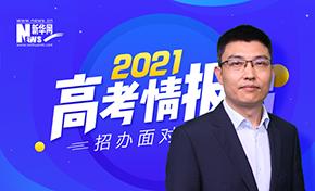 """西北工业大学""""王牌班""""招收180人"""