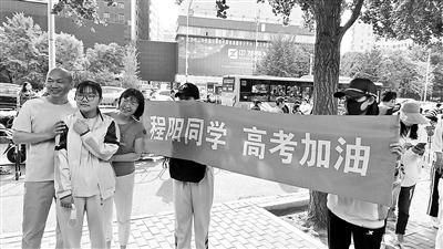 北京各高考考点严防聚集 为家长分区设休息等候区