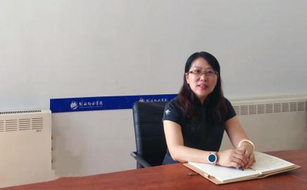 专访大连海事大学石丽红
