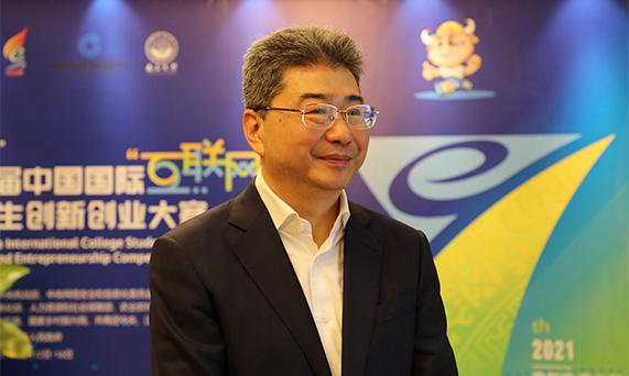 教育部高等教育司司长吴岩:为青年学生搭建实现创新创业梦想大舞台