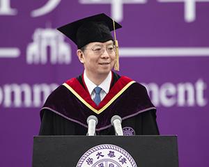 清華大學2019年本科生畢業典禮上,校長説了啥?