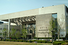 清華大學經濟管理學院
