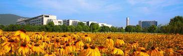 中國礦業大學110周年校慶公告