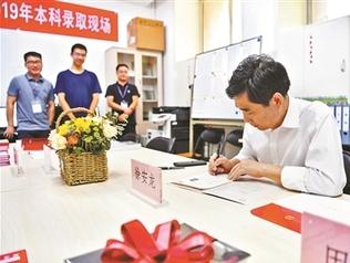 校长签名 现场颁发 发放录取通知书 高校打造仪式感