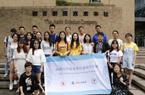 四川大学6年录取3570名贫困地区考生