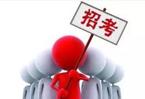 河南今年将组织两次高职扩招