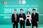 復旦-港大IMBA項目2019級開學典禮舉行