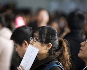 北京高校畢業生就業服務季預計提供近5萬個崗位