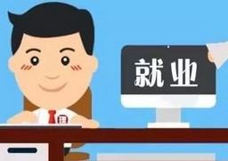 北京:首场应届生招聘会清华开锣