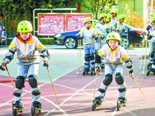 北京市市級冰雪示范校明年將達200所