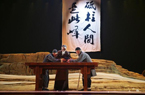 西安外事学院加强人文艺术教育创排话剧