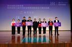 选拔优秀创业项目 陕西举办职业教育创新创业比赛